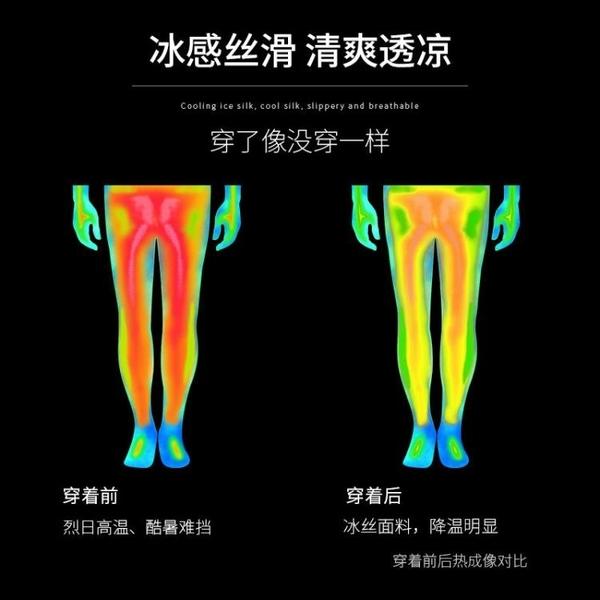 七分褲 艾倫伯頓 運動七分褲男女休閒寬鬆速幹冰絲7八分褲夏季跑步短褲潮