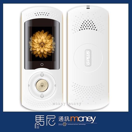 G-PLUS 速譯通智能翻譯機 CD-A001LS/出國必備/雙向翻譯【馬尼通訊】