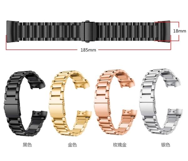 Fitbit charge 3 不銹鋼錶帶 Charge3 心率智慧手環 三珠鋼帶 金屬錶帶 替換腕帶 錶帶 Charge4