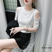 露肩短袖t恤女小性感顯瘦上衣夏季【時尚大衣櫥】