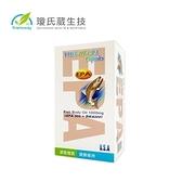 瓊氏葳Transway -VIDA-EPA 魚油膠囊