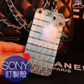 SONY XZ2 XA2 XA1 Plus XZ1 XZ Premium Ultra 狐狸漸變 水鑽殼 方塊 漸層 滿鑽 手機殼 保護殼