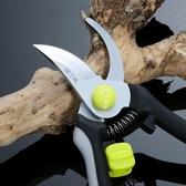 張小泉秀春整枝剪園藝剪刀嫁接剪高碳鋼多功能彈簧果蔬整枝園林剪