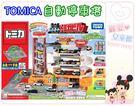 麗嬰兒童玩具館~TOMY TOMICA-...