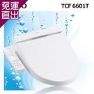 TOTO SI TCF6601T 溫水洗...