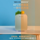 華柯尼冷凍迷你小冰箱宿舍用車載冰箱小型單人用學生公寓車家兩用  一米陽光