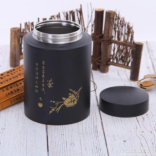 食品級304不銹鋼茶葉罐高級密封儲茶罐高檔金屬罐密封茶桶儲物罐 喜迎新春
