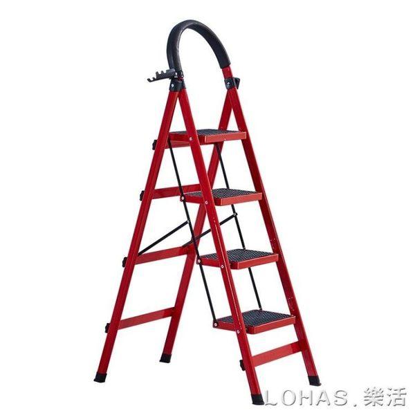 鋁梯 梯子家用折疊加厚加粗人字梯伸縮樓梯踏板工程梯 igo