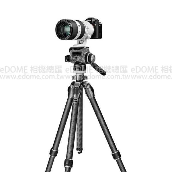 GITZO GHF2W 雙向 攝像 液壓雲台 (24期0利率 免運 正成貿易公司貨) 油壓雲台 觀鳥 飛羽攝影