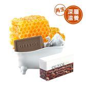 【Olivos奧莉芙的橄欖】光澤保濕精油手工皂-蜂巢礦物橄欖皂/250g