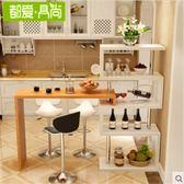 吧台桌家用轉角吧台桌酒櫃客廳餐廳隔斷櫃靠牆簡易簡約現代小吧台igo    晴光小語