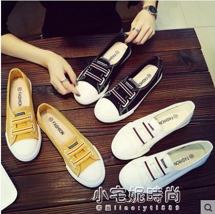 秋季小白帆布鞋學生百搭休閒懶人布鞋一腳蹬女鞋『交換禮物』