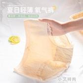 內褲女士中腰抗菌純棉襠大碼薄款胖mm蕾絲透氣女生三角石墨烯夏季【小艾新品】