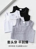 束胸內衣束胸縮胸顯胸小套頭女學生繃帶夏季裹胸大碼【貼身日記】