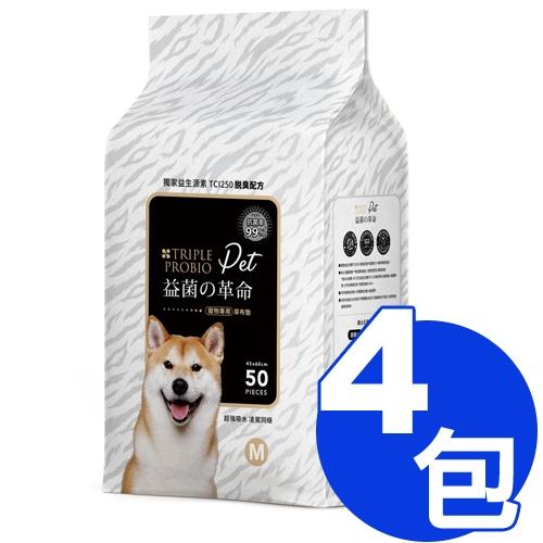 【益菌革命】【免運費】TRIPLE PROBIO益菌寵物專用尿布墊45x60cm(50入) x4包組