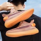 椰子鞋男鞋秋季梵斯椰子網鞋2020新款百搭韓版保暖運動網面男士休閒潮鞋 衣間迷你屋
