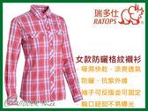 ╭OUTDOOR NICE╮瑞多仕RATOPS 女款彈性格子襯衫 DA2367 紅色/紫粉格 長袖襯衫 排汗襯衫 防曬襯衫