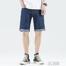 夏季牛仔褲男短褲寬鬆直筒五分褲男士馬褲薄款彈力潮牌休閒中褲子 3C優購