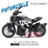 機車模型 玩具摩托車仿真男孩合金川琦忍者h2r機車模型回力兒童玩具車擺件 4色