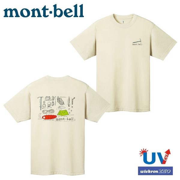 【Mont-Bell 日本 男 WIC.T 山的道具短袖排汗T恤《米白》】1114249/排汗衣/ 機能衣