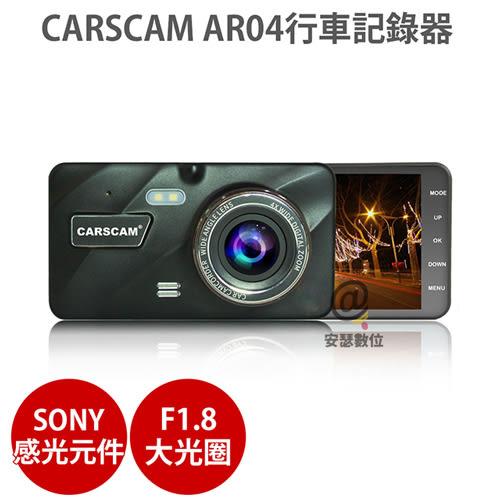 Carscam AR04【送 64G】1080P 行車記錄器