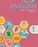 二手書R2YB d2 105年1月三版《國中英語課本+習作  1下》佳音編著
