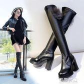 過膝靴女高跟粗跟秋冬季彈力長筒靴性感高筒長靴子騎士靴 可可鞋櫃