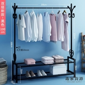 衣架落地臥室單桿式家用折疊多功能掛衣架【毒家貨源】