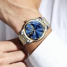 全自動機械錶手錶男防水夜光雙日歷時尚商務女士情侶腕錶