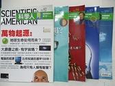 【書寶二手書T7/雜誌期刊_DYL】科學人_92~100期間_共5本合售_萬物起源專輯