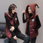 秋冬季新款韓版時尚棉衣毛球馬甲短款連帽羽絨棉服外套女『韓女王』