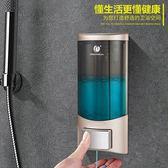 廚房浴室衛生間壁掛手動皂液盒Eb13548『M&G大尺碼』