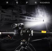 夜騎自行車前燈照明燈山地車強光USB可充電遠射調焦防水手電筒 SMY11938【123休閒館】TW
