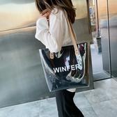 果凍包透明包包女2020新款韓版手提果凍包少女夏天時尚百搭側背包大容量 春季特賣