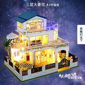 diy小屋別墅手工創意小房子模型拼裝玩具禮物【步行者戶外生活館】