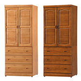 【MUNA 家居】金莎3X7尺衣櫥/衣櫃赤楊木色