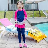 兒童泳衣 撞色 防曬 長褲裙 兩件式 長袖 兒童泳裝【SFC7101】 BOBI  07/06