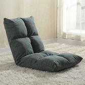 L型沙發懶人簡易榻榻米單人宿舍臥室床上電腦椅可折疊簡約靠背飄窗椅jj