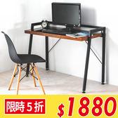 工業風 書桌  辦公桌 桌子【ET009】Heman工業強化防爆玻璃電腦桌 MIT台灣製  完美主義