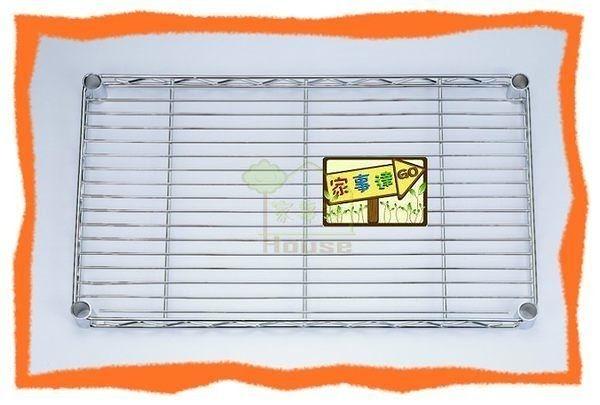 [ 家事達 ] 鐵力士 鍍鉻層架輕網片(45*35cm) (附夾片) 特價