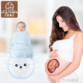 新生兒防驚跳抱被睡袋秋冬加厚0-3-6個月嬰兒襁褓包巾仿子宮包被  ciyo黛雅