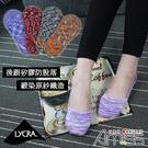 (2雙入)【Amiss】萊卡彈性彩色緞染隱形襪-後跟防滑(4色) M005