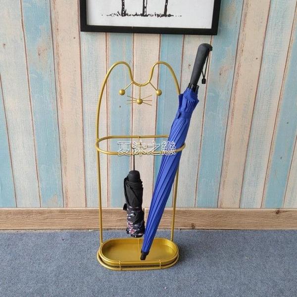 歐式鐵藝家用雨傘架長柄短柄折疊收納架放傘桶傘架雨架子 快速出貨