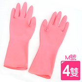 【AXIS 艾克思】天然乳膠雙面止滑不分左右手手套M號_4雙