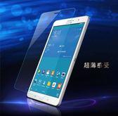 【2018版】三星 Galaxy Tab A T590 T595 T597 10.5吋 9H鋼化膜 玻璃保護貼 螢幕玻璃貼 平板玻璃膜 玻璃貼