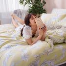 床包 / 雙人【覓見微熙】含兩件枕套  ...
