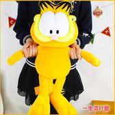 《最後2個》加菲貓  Garfield 正版  站姿 絨毛娃娃  抱枕 60cm 玩偶玩具兒童 D05617