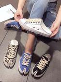 韓國東大門女鞋2019春季新款豹紋系帶分趾帆布面平底半拖鞋穆勒鞋雲朵
