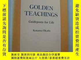 二手書博民逛書店GOLDEN罕見TEACHINGS:guideposts for