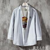 七分袖襯衫男韓版潮流帥氣春夏新款寬鬆條紋男裝外套短袖襯衣「錢夫人小鋪」